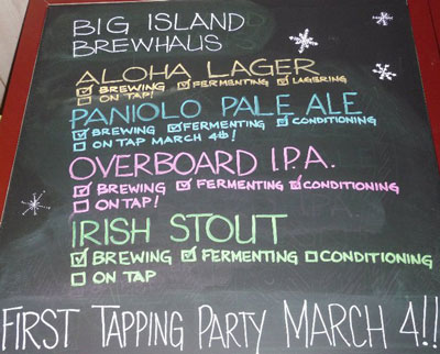 big_island_brewhaus