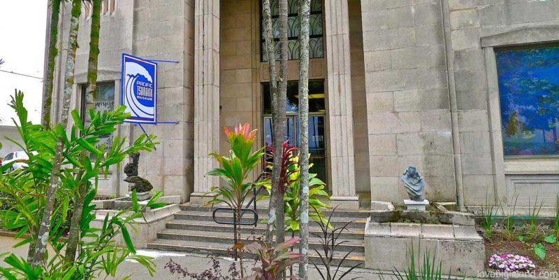 Pacific Tsunami Museum in Hilo