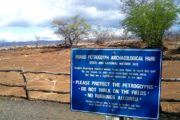 puako petroglyphs, big island