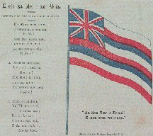national anthem hawaii